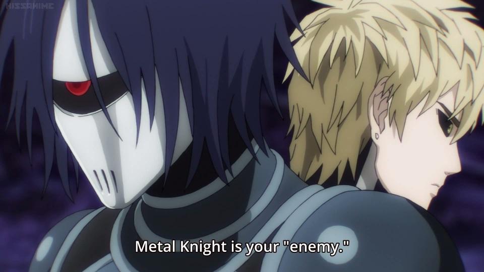drive-knight